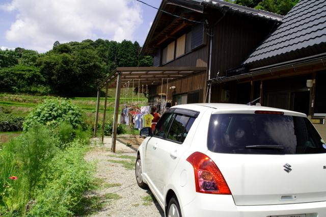 えり正|兵庫県全域の成人式をお任せください。